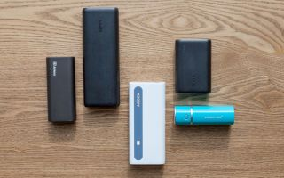 Portable Chargers & Power Banks