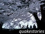 Quakestories: Student Responses to the Japan Earthquake by Kim Cofino