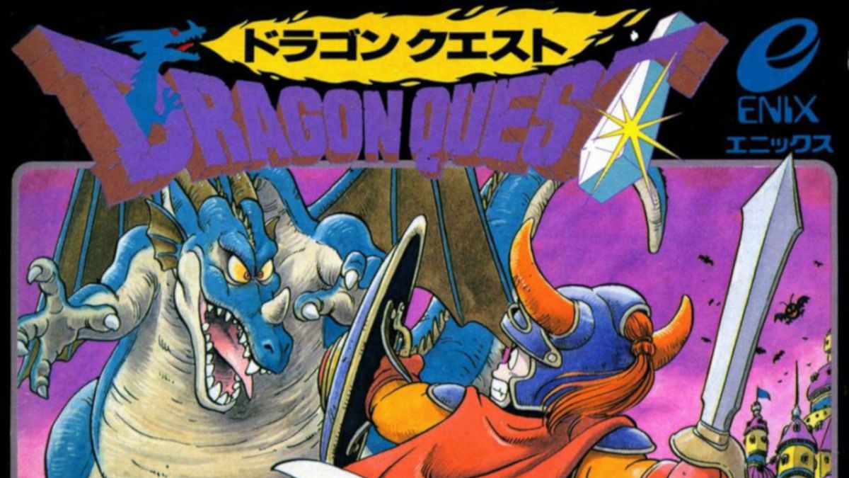The first three Dragon Quest games are coming to Switch this month