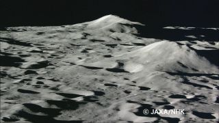 Moon by Kaguya lunar orbiter