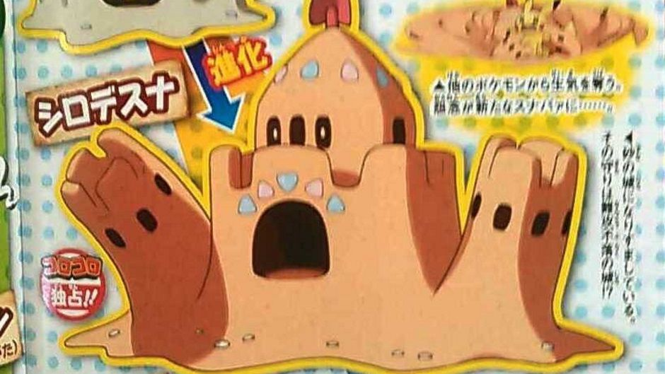 Pokemon Sun and Moon will have a haunted sandcastle Pokemon because they can't all be cool