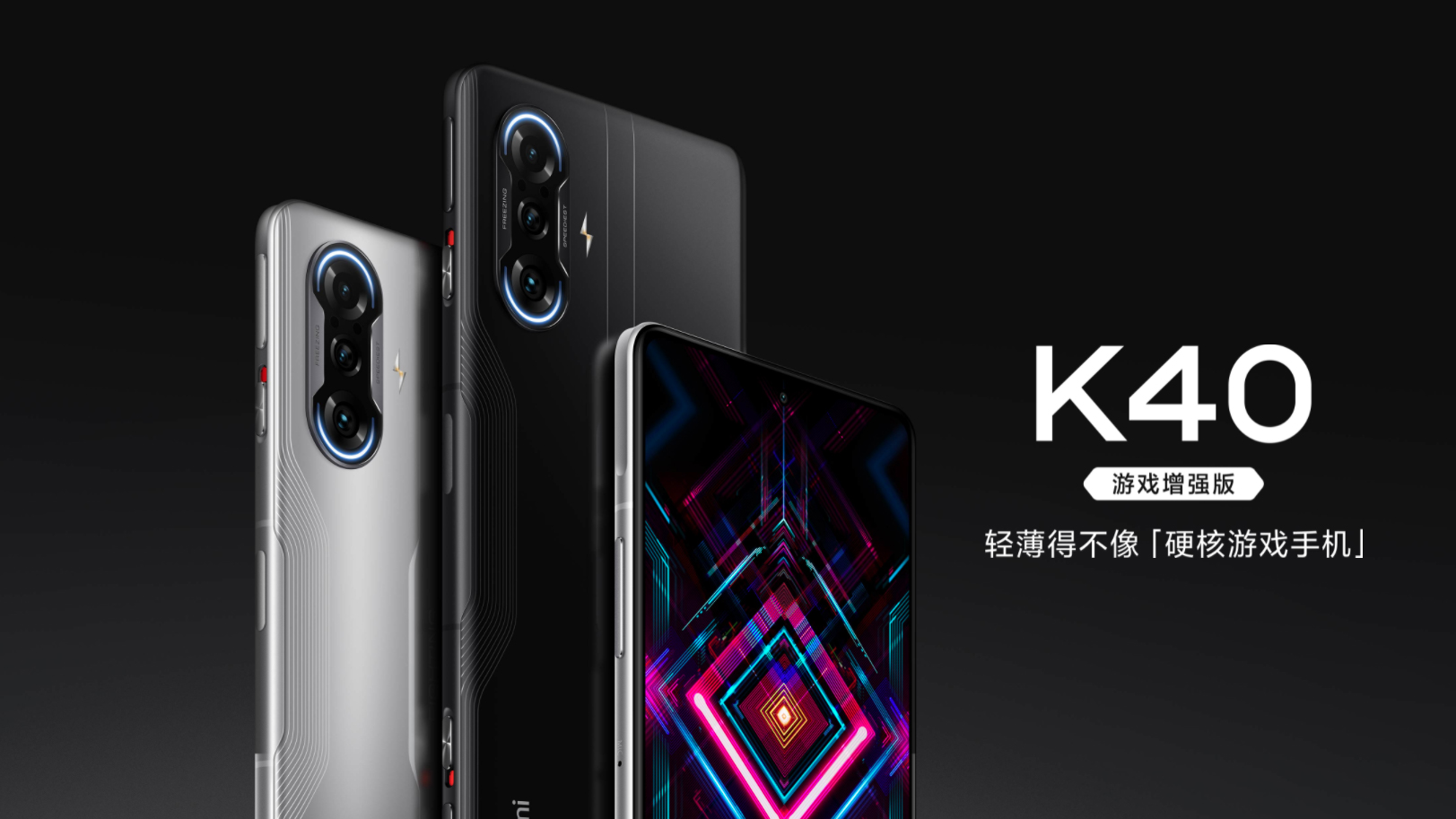 Redmi K40 Gaming phone