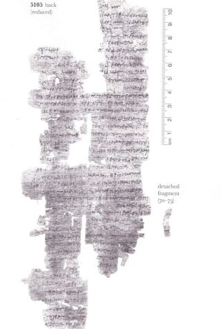 The back side of the ancient Greek poem.