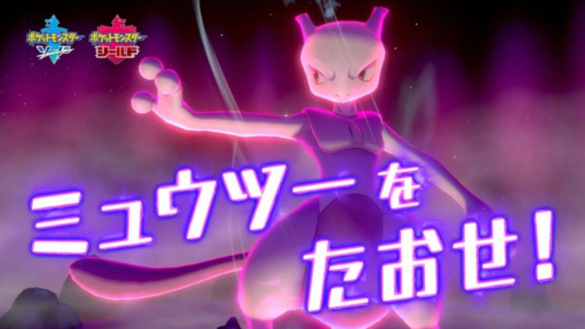 Pokemon Sword and Shield adds Mewtwo to max raid battles