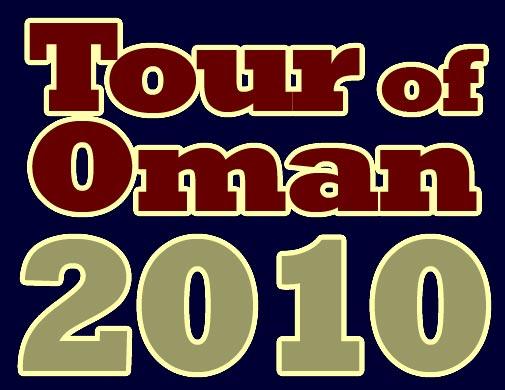 Tour of Oman 2010 logo