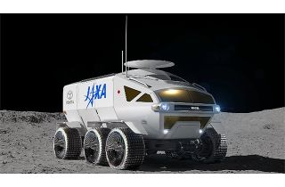 The Japanese Space Agency has teamed with Toyota to develop a giant moon rover for future astronauts. It could be finished by 2029, says JAXA.