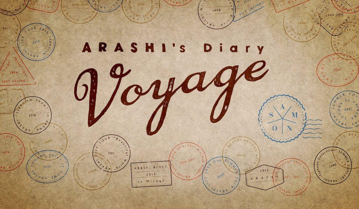 Arashi's Diary Voyage title card