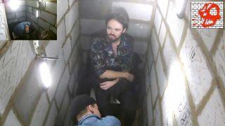 Haggard Cat entombed in concrete