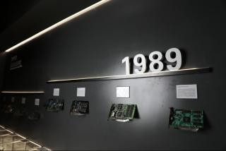 GPU Museum