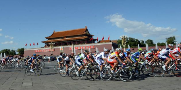 Tiananmen Square, Tour of Beijing 2012, stage one