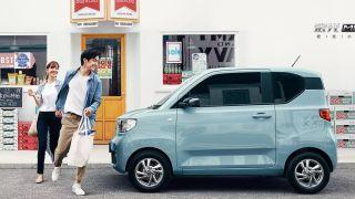 The Hong Guang Mini EV