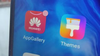 The Huawei App Gallery