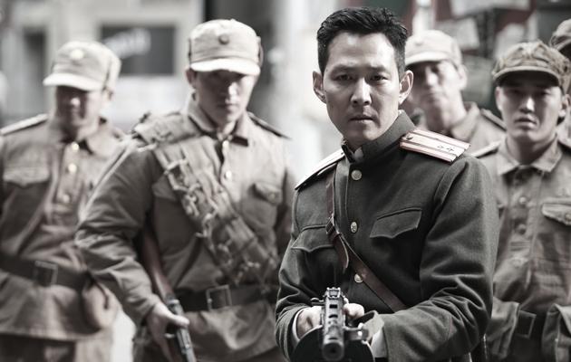 Operation Chromite Lee Jung-jae