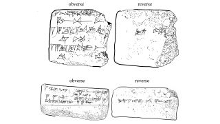 Assyrian Tablets Contain Earliest Written Record of Aurora's Sky Glow