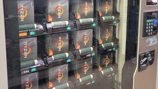 A vending machine full of AMD Ryzen CPUs