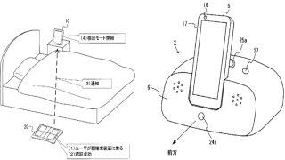 Nintendo quality of life sensor