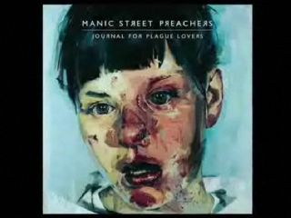 Journal For Plague Lovers' artwork is by Jenny Saville, whose work also graced the cover of The Holy Bible