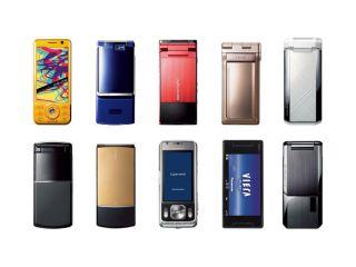 Japanese phones