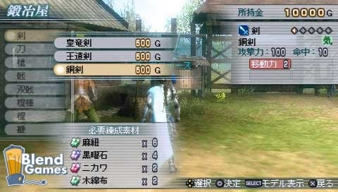 Dynasty Warriors: Strikeforce Four-Player Co-op Trailer #5122