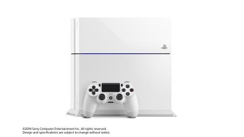 White PS4 Will Be Sold Without Destiny #31635