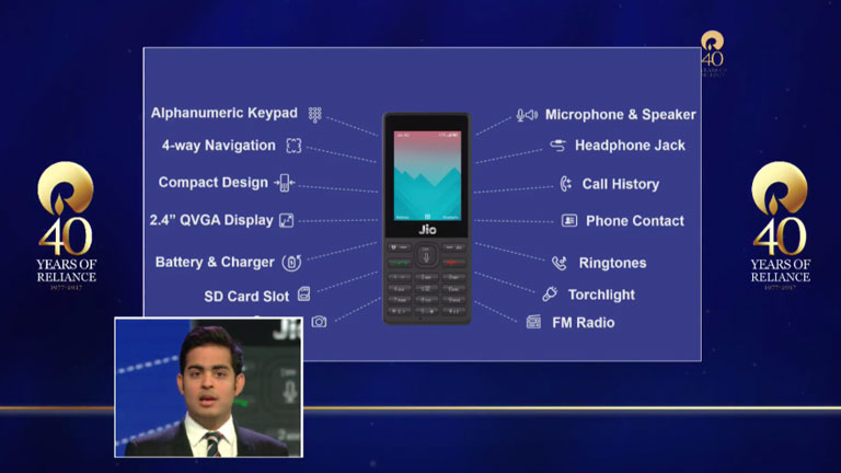 JioPhone announced: A quick look at price, features, plans and availability