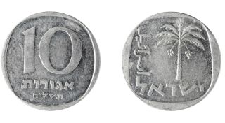 Israel coins.
