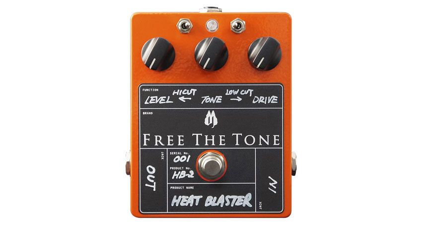free the tone heat blaster hb 2