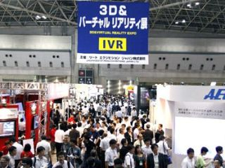 3D Virtual Reality Expo in Tokyo
