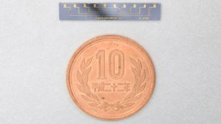 The tiny, game-changing, photonics chip.