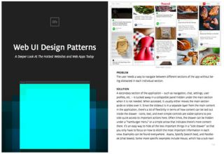 Free ebook on web UI design patterns