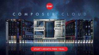 Composer Cloud is an all-you-can-eat software subscription service.