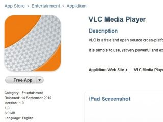 VLC Media Player wanders onto the iPhone