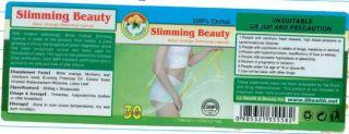 slimming-beauty-recall-ucm228805-101008-02