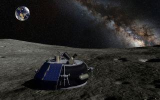 Moon Express's MX-1 Lander