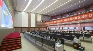 Beijing Aerospace Command and Control Center (BACC)