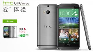 HTC One M8 Eye with 13MP Duo Camera lands, but don't get your hopes up