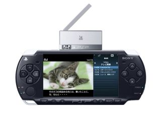 Developers at Team 17 are still staunch supporters of Sony's PSP, though PSM3 editor is losing interest with the format