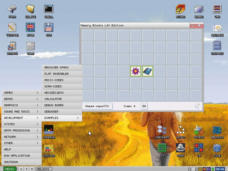 10 operating systems you've never heard of | TechRadar