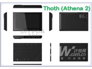 The Thoth from HTC coming soon