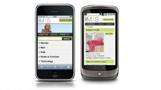 Beginners guide to marketing to a mobile audience