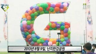 LG G2 event turns into balloon blood bath