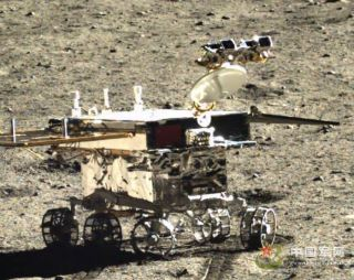 China's Yutu Rover Fate in Doubt