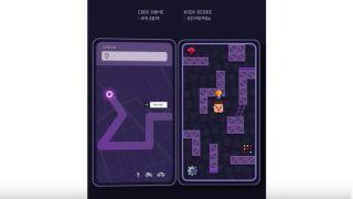 LG reveals triple-screen smartphone in IFA teaser