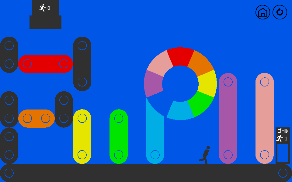 bbd06f9459 Free puzzler 10 People 10 Colors is basically Lemmings with a colour ...