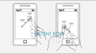 Transparent screen patent