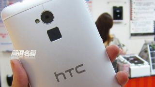 HTC One Max getting more official by the day