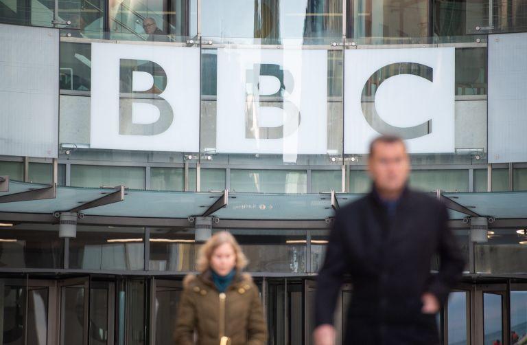 bbc to cut watchdog