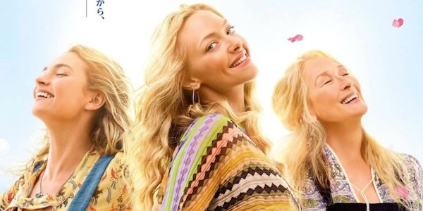 The ladies of Mamma Mia: Here We Go Again
