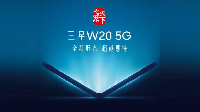 Samsung W20 5G teaser