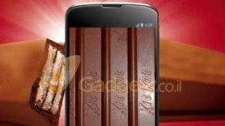 Retailer's KitKat invite suggests Nexus 5 unveil on Nov 5